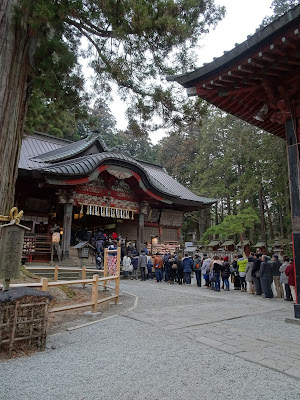 Fujiyoshida Sengen Jinja