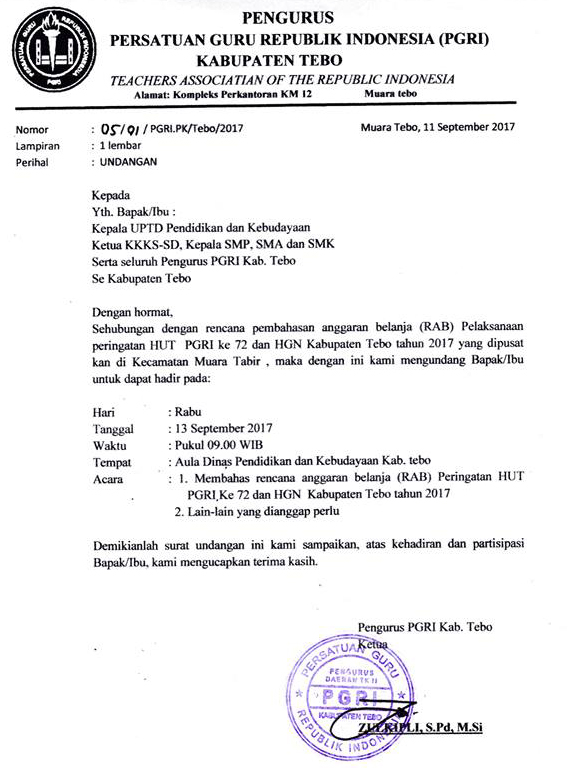 Contoh Undangan Rapat 17 Agustus Sumber Contoh Terbaru 2019
