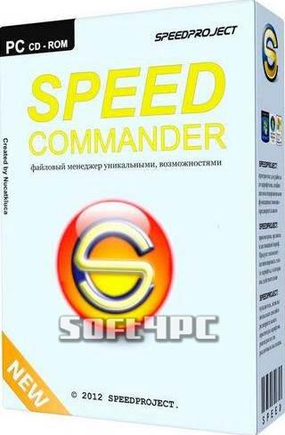 SpeedCommander Pro 15.60.7900 + Key