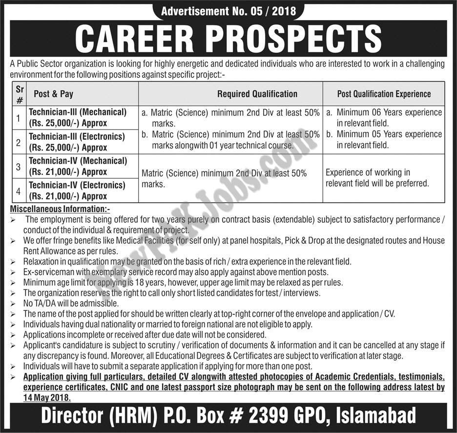 public-sector-jobs-in-Islamabad-newpakjobs