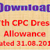 7th CPC Dress Allowance- DOPT Order 31.08.2017