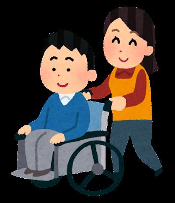車椅子の男性のイラスト