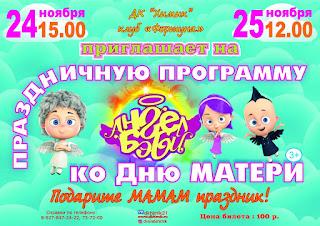 Афиша Новочебоксарска на www.zzblog.ru