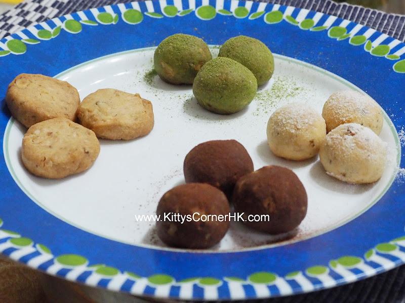 Assorted Nut Cookie DIY recipe 雜錦曲奇 自家烘焙食譜