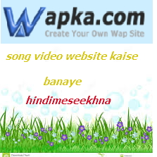 Song Video website kaise banaye