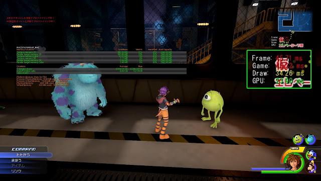 Monstruos S.A. suena cada vez más para Kingdom Hearts 3