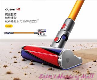 Dyson 無線吸塵器