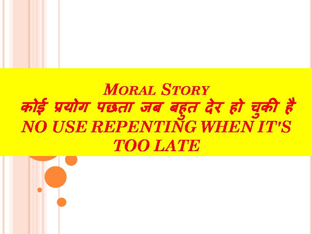 NO-USE-REPENTING-WHEN-IT'S-TOO-LATE-IN-HINDI
