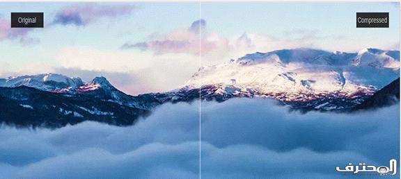 طريقة رائعة لتقليص حجم الفيديوهات مع الحفاظ على جودتها الأصلية  !