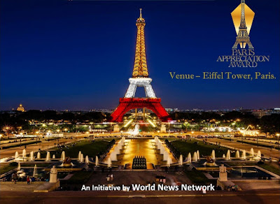 paris-appreciation-awards-will-be-given-atop-eiffel-tower