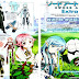 Sword Art Online: Extra Edition BD Sub indo