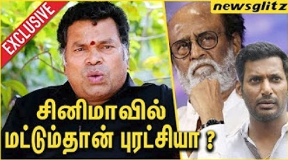 Mayilsamy in favor of Rajini's entry to Politics | Interview