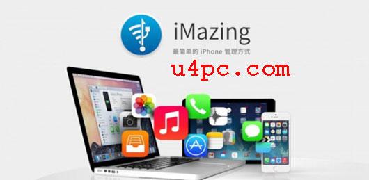 DigiDNA iMazing 2.4.2 Crack (Activation Number) Download