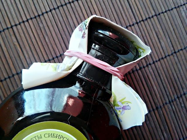 Receptury Babci Agafii - Szampon piwny dla mężczyzn, zabezpieczenie opakowania