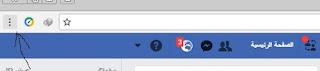 تحديث متصفح جوجل كروم لاخر اصدار دائما