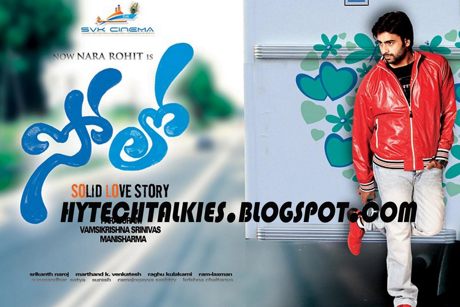 Nara Rohiths Solo 2011 Telugu Mp3 Songs Free Download-1340