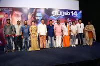 Sivalinga Movie Press Meet Stills  0024.jpg