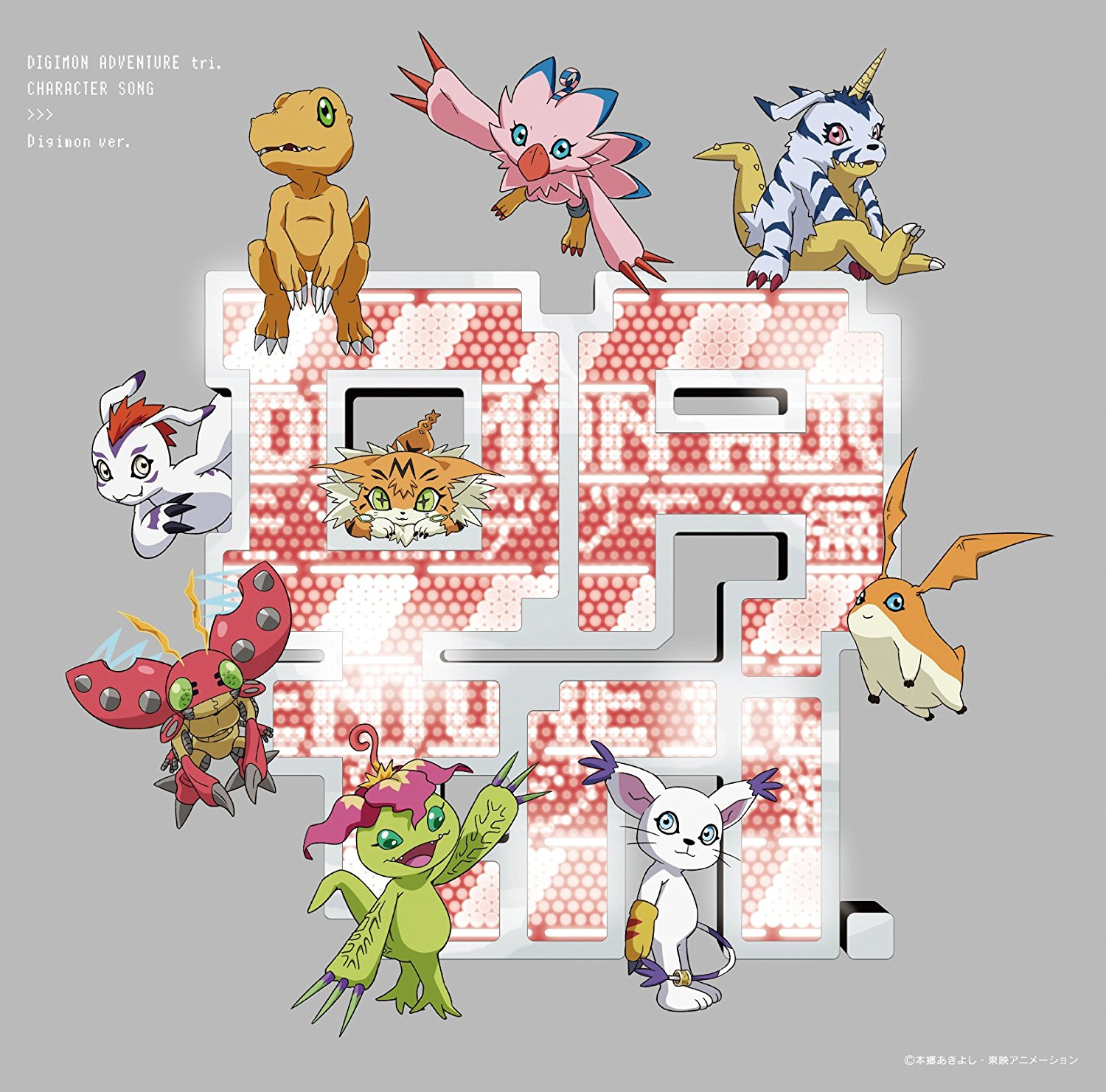 [MEDIAFIRE] Digimon Adventure Tri. Character Song