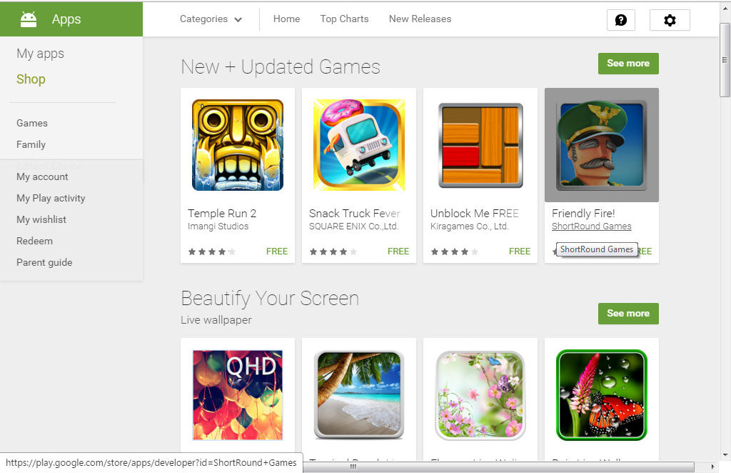 download latest google play app