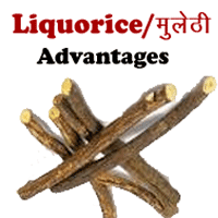 advantages of mulethi