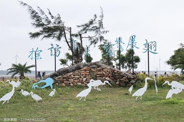 探訪高美,鷺鷥展翅裝置藝術