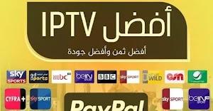 أفضل اشتراك IPTV مدفوع بأسعار مغرية
