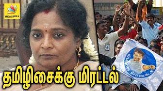 Tamilisai Soundararajan receives threatening calls after 'Mersal' issue