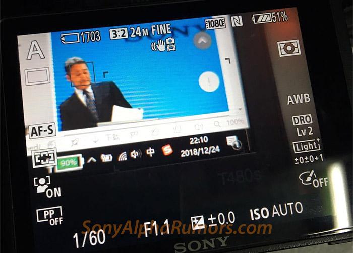 Экран фотокамеры с параметрами съемки