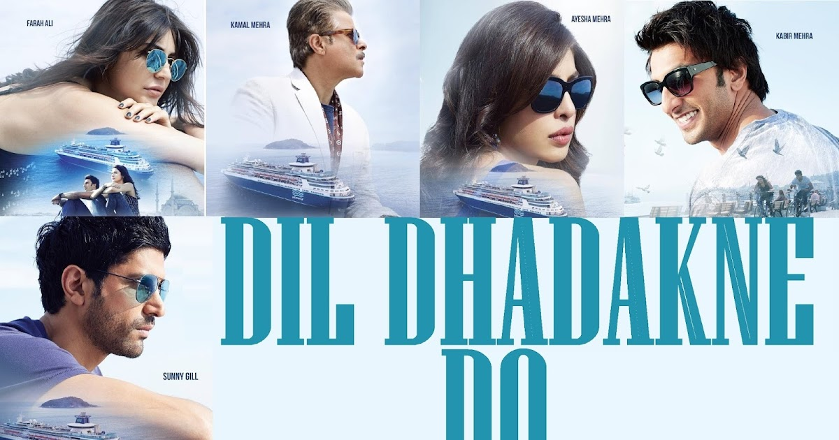 Dil Dhadakne Do part 1 full movie free download
