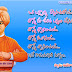 Swamy Vivekananda Life Inspirational Quotes in Telugu HD Images | Viviekananda LIfe Sucess Quotes In Telugu