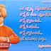 Swamy Vivekananda Life Inspirational Quotes in Telugu HD Images | Viviekananda LIfe Sucess Quotes In Telugu