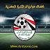 اهداف مباراه انبي ومصر المقاصه في الدوري المصري