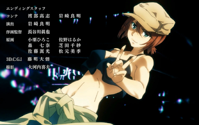 Wallpaper Lisa Lovelock Taboo Tattoo