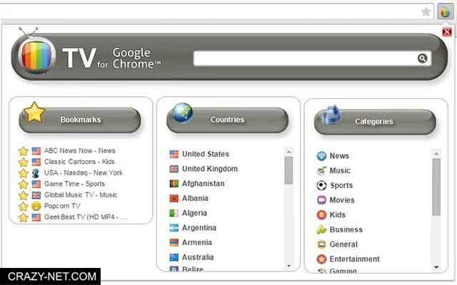 شاهد القنوات العربية والعالمية من متصفح جوجل كروم