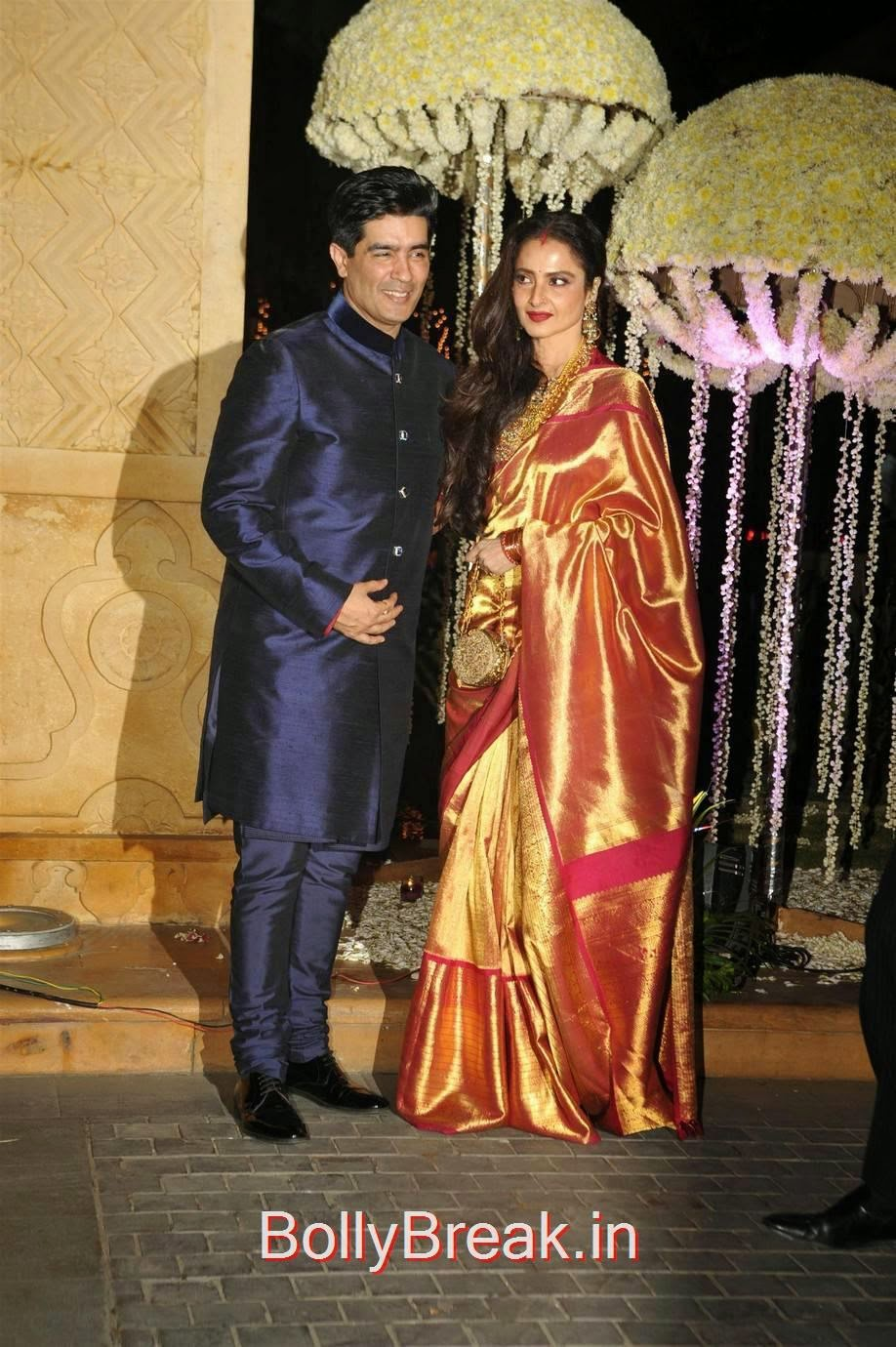 Rekha images, Hot HD Images of Rekha in saree from Riddhi Malhotra Wedding Reception