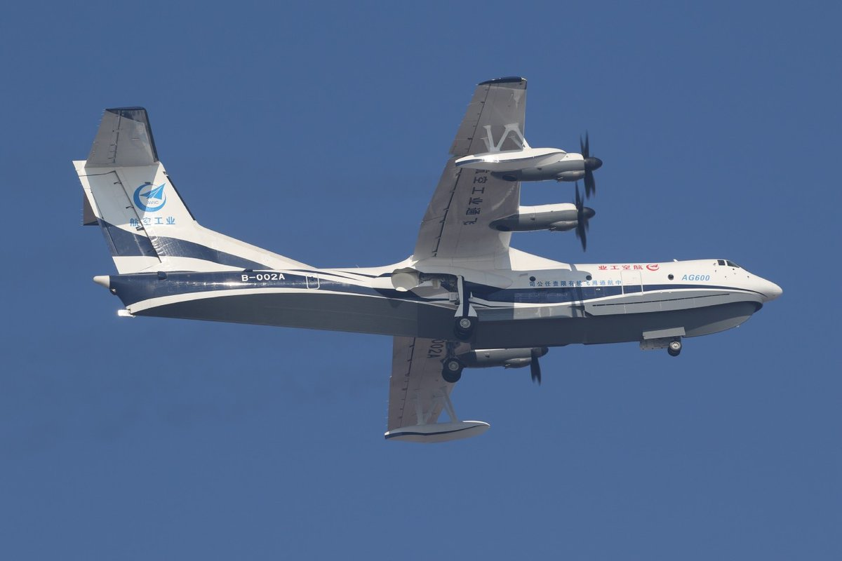 China conducts maiden flight of indigenous amphibious aircraft AG600