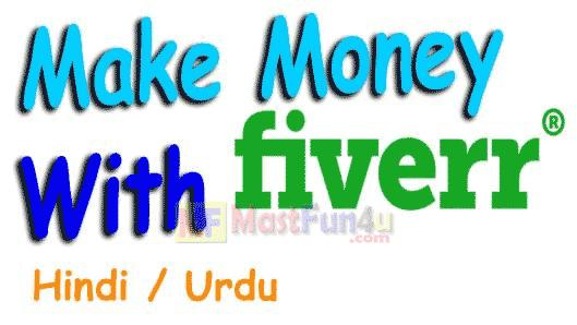 What is fiverr Making Money alongside Fiverr