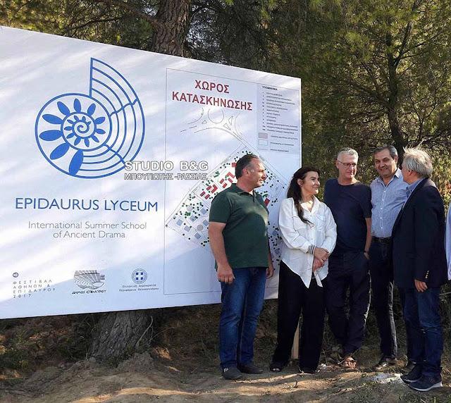 Η υπουργός Πολιτισμού Λυδία Κονιόρδου επισκέφθηκε το χώρο της κατασκήνωσης του Λυκείου Επιδαύρου