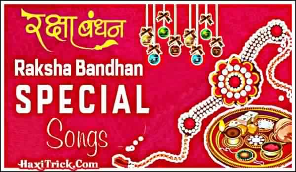 15 Best Raksha Bandhan Ke Gane Hindi Mai Download