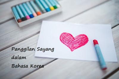 Panggilan Sayang dalam Bahasa Korea