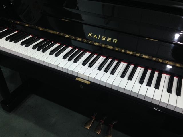 dan piano kaiser k2h
