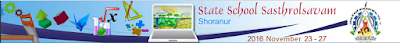 http://www.schoolsasthrolsavam.in/site16/