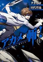Akame ga Kill! Volume 11