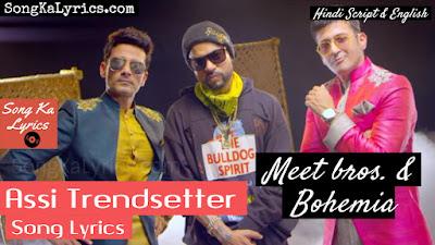 assi-trendsetter-lyrics-by-meet-bros-bohemia
