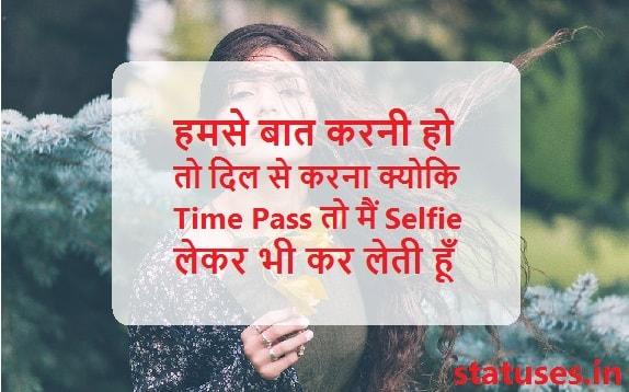 best nakhre status in hindi