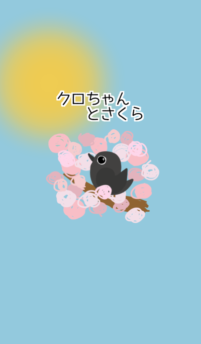 black bird perched on cherry blossom