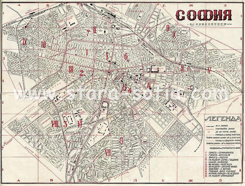 Blog Stara Sofiya Karta Na Sofiya Ot 1934 G