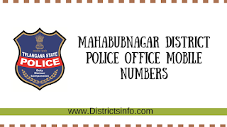 Mahabubnagar District Police Office Mobile Numbers in Telangana State