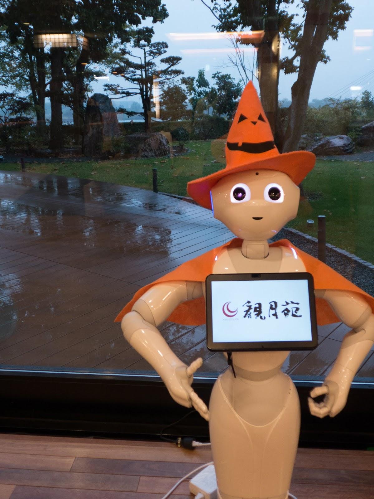 Hokkaido Obihiro Kangetsuen Hotel Review