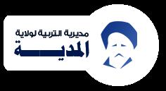 قائمة الناجحين ولاحتياط  برتبة مستشار التوجيه المدرسي و المهني 2016 - المدية